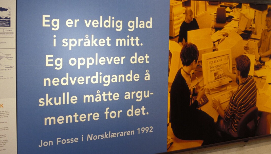 — Det å skrive og tenke på førstespråket sitt vil vere styrkande for det endelege produktet, det kan det vel ikkje vere tvil om? skriv Roar Ulvestad, som er universitetslektor i norsk ved Universitetet i Bergen.